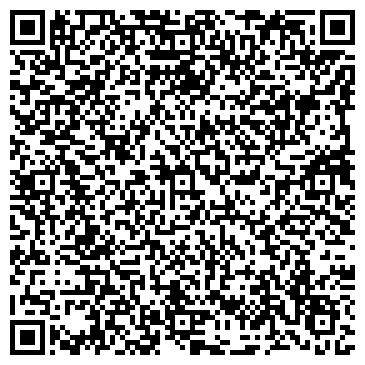 QR-код с контактной информацией организации Газ Инвест, ООО