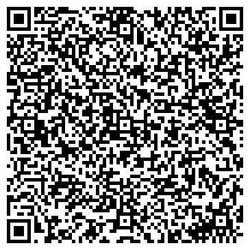 QR-код с контактной информацией организации Лит Маш, ООО