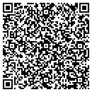 QR-код с контактной информацией организации Мед-Ок