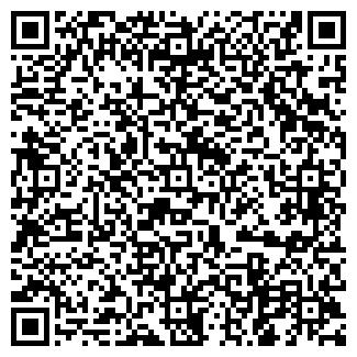 QR-код с контактной информацией организации Торговый Дом Каскад-7, ООО