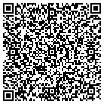 QR-код с контактной информацией организации АКВА ТРЕВЕЛ
