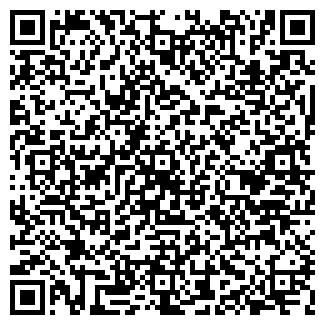 QR-код с контактной информацией организации Хар СПД