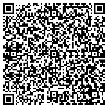 QR-код с контактной информацией организации Эль Омега