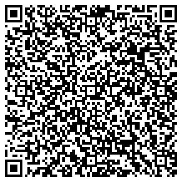 """QR-код с контактной информацией организации Коллективное предприятие КП """"Волар"""""""