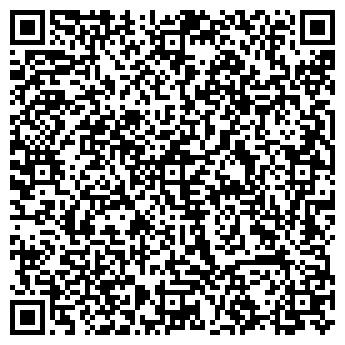 """QR-код с контактной информацией организации ООО """"Экобиоферт"""""""