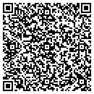 QR-код с контактной информацией организации ТОВ Юнайк
