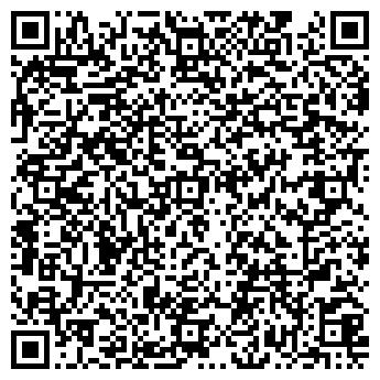 QR-код с контактной информацией организации ГРАДИЭЛ