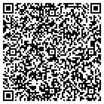 QR-код с контактной информацией организации Забаровское