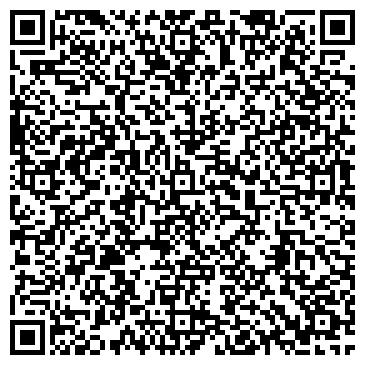 QR-код с контактной информацией организации ООО «Торговая компания «Чесла»