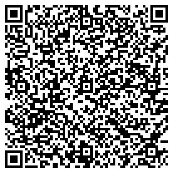 QR-код с контактной информацией организации фг