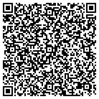 QR-код с контактной информацией организации Гранит-Киев, ООО