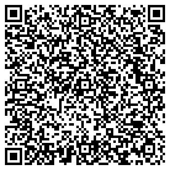 QR-код с контактной информацией организации МОСИНТЕРТУР
