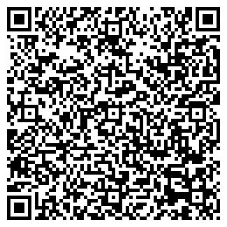 QR-код с контактной информацией организации КВВ ПП