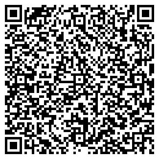 QR-код с контактной информацией организации Авалон, ООО