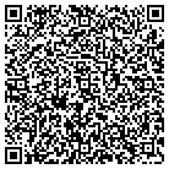 QR-код с контактной информацией организации Ковчег, Компания