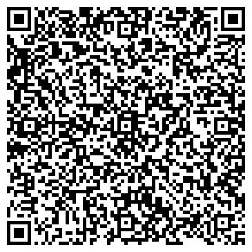 QR-код с контактной информацией организации Амарант Украины