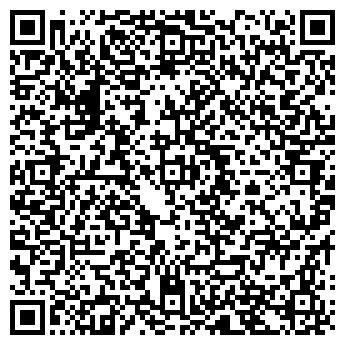 QR-код с контактной информацией организации Тернинко, ЧП