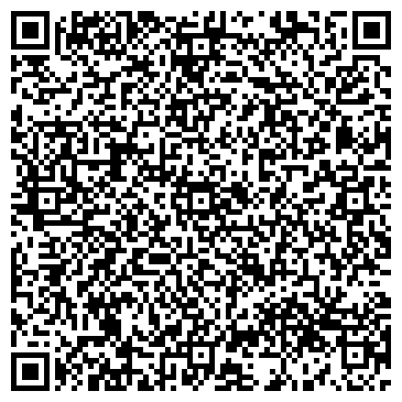 QR-код с контактной информацией организации Адва (Оксамит-С), ООО