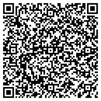 QR-код с контактной информацией организации ПСМ-Сервис, ООО