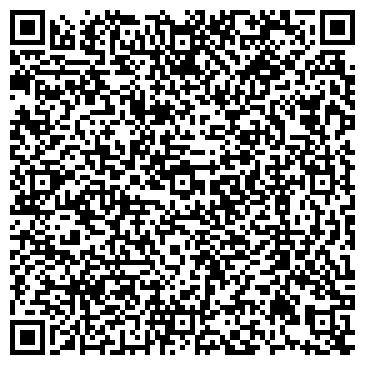 QR-код с контактной информацией организации Смак Меду, Компания
