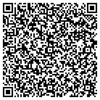 QR-код с контактной информацией организации АЛКОПИР