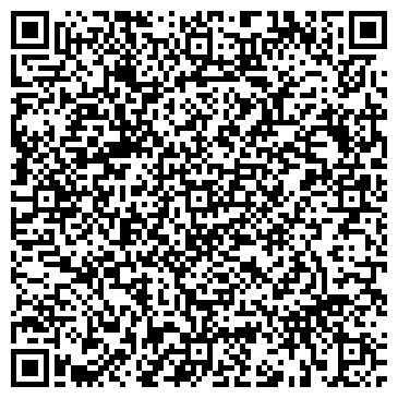 QR-код с контактной информацией организации Тегра Украина ЛТД, ДП