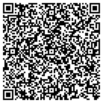 QR-код с контактной информацией организации Улья, ЧП