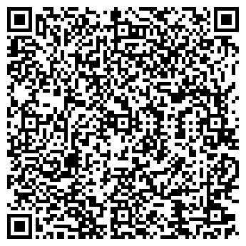 QR-код с контактной информацией организации AUTOGAS-СЕРВИС