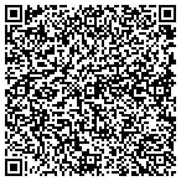 QR-код с контактной информацией организации Нарзуллаев, ЧП