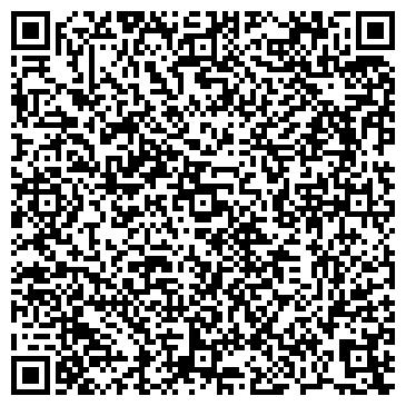 QR-код с контактной информацией организации Галичина-Захид, ООО