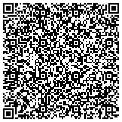 QR-код с контактной информацией организации Березовский Комбикормовый Завод Натуральных Продуктов, ЧП