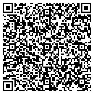 QR-код с контактной информацией организации Жмых, ООО