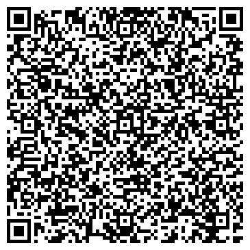 QR-код с контактной информацией организации Гадячский элеватор, ООО