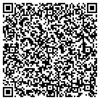 QR-код с контактной информацией организации Соя, ООО
