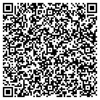QR-код с контактной информацией организации Компания Система, ООО