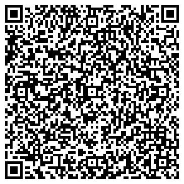 QR-код с контактной информацией организации Квадро, ЧПП
