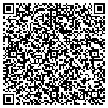 QR-код с контактной информацией организации Донэкотрэйд, ООО
