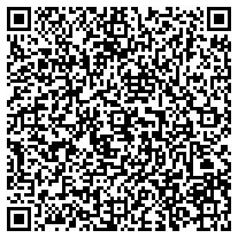 QR-код с контактной информацией организации Барбет, ЧП