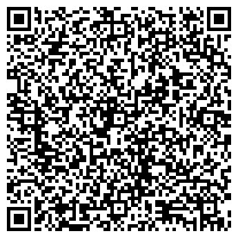 QR-код с контактной информацией организации КУБИНСКАЯ СТРОИТЕЛЬНАЯ КОМПАНИЯ