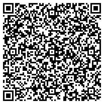 QR-код с контактной информацией организации Зерно Трэйд, Альянс