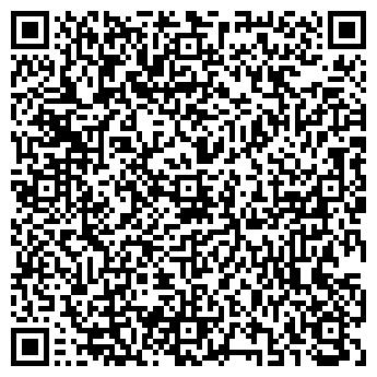 QR-код с контактной информацией организации Энергия, ЧП