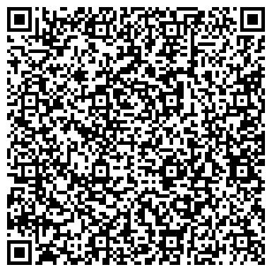 QR-код с контактной информацией организации Агрофирма Свитанок, ЧСП