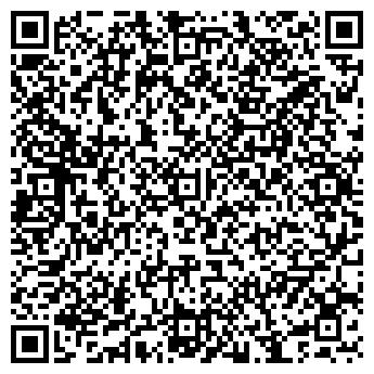 QR-код с контактной информацией организации Халепа, ФОП