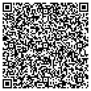 QR-код с контактной информацией организации Астарта, ЧП