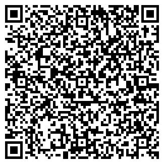 QR-код с контактной информацией организации ООО РАНТЕКТ-МФД