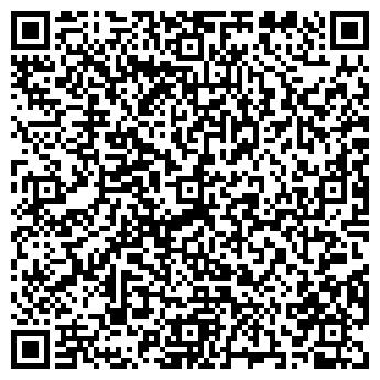 QR-код с контактной информацией организации Агромир, ЧП