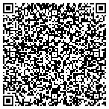 QR-код с контактной информацией организации О-Мега, ООО (O-MEGA)