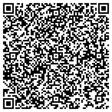 QR-код с контактной информацией организации Традер, ООО (trader)
