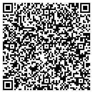 QR-код с контактной информацией организации ООО ДОРСЕРВИС АБ