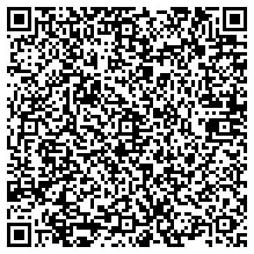 QR-код с контактной информацией организации Диамант Ст, ООО